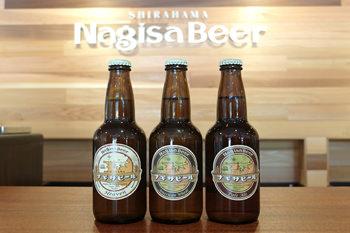 Nagisa_3_Beers