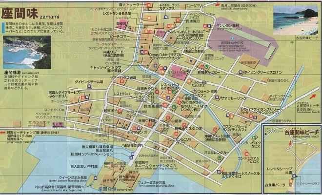 zamami_map1