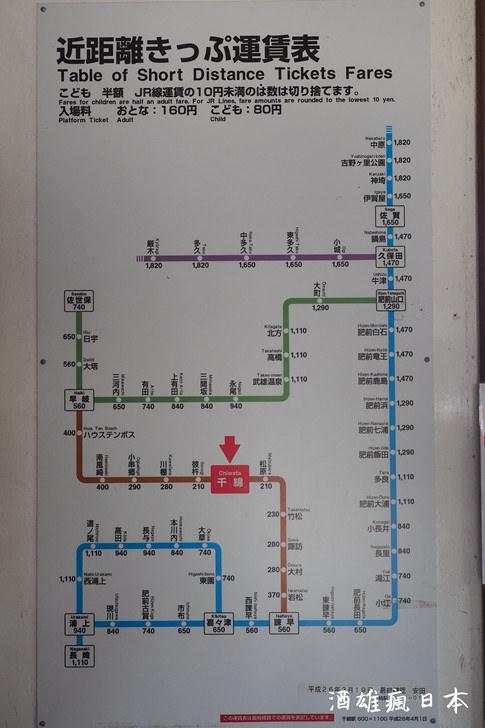 P7192954