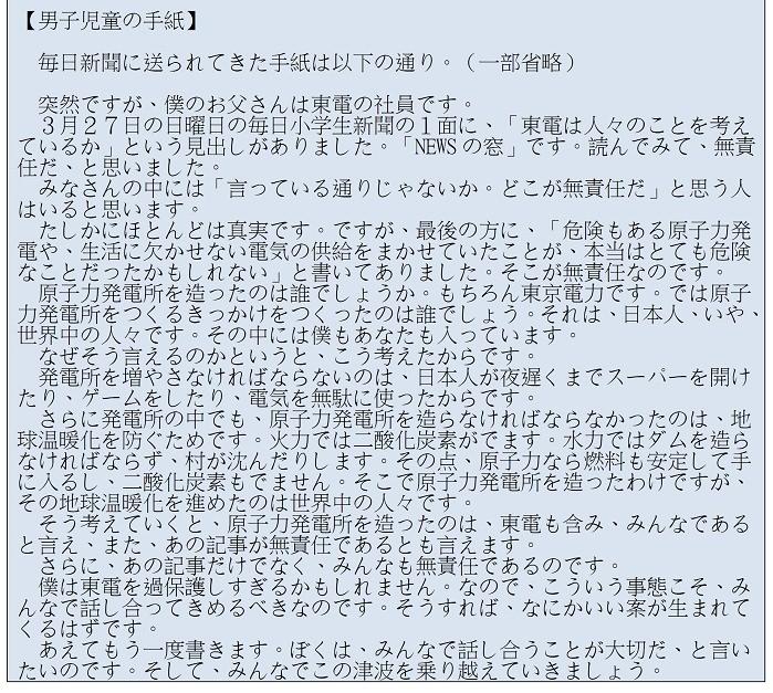 文件1_001.jpg