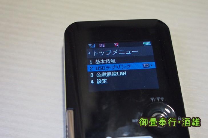 P25.jpg