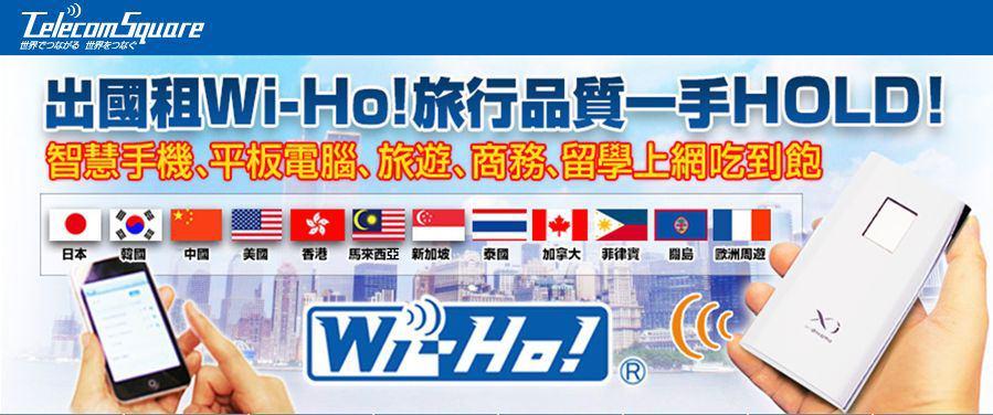 FireShot Screen Capture #409 - 'Telecomsquare Taiwan' - www_telecomsquare_co_jp_tw.jpg