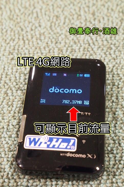 P8057489.jpg