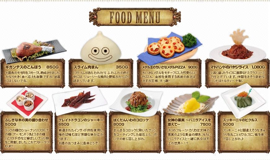 食べ物.png