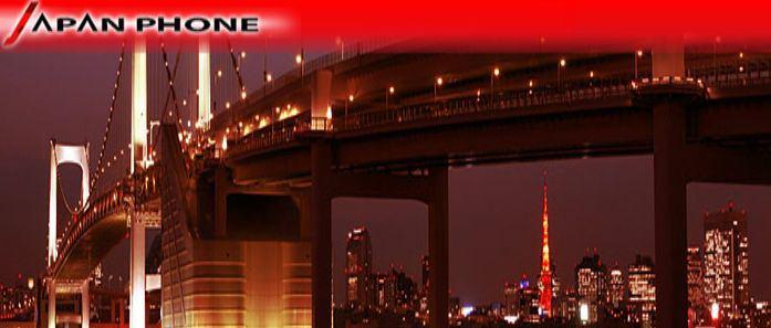 FireShot Screen Capture #407 - '哈啦三五七優惠專案 I JAPAN PHONE' - www_japanphone_info_07plan.jpg
