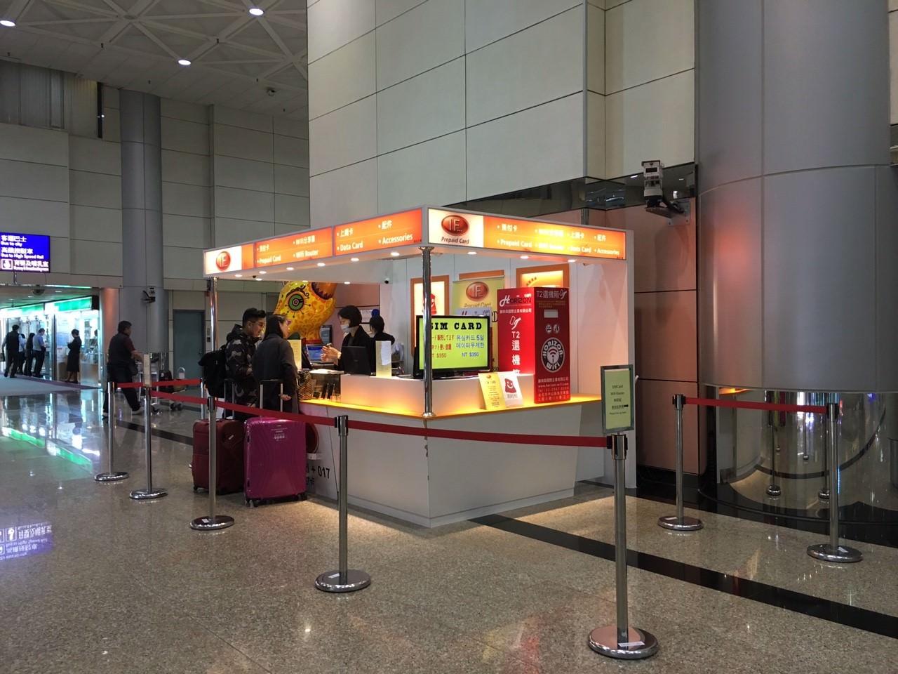 HorizonWiFi_airport