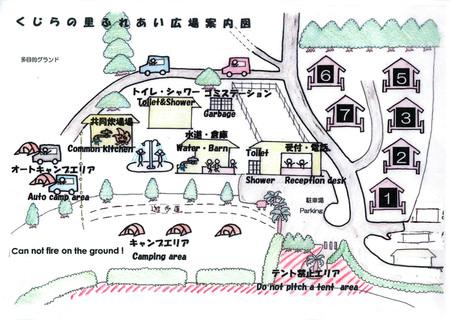 kujiranosato_map