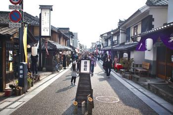 mamedamiyukishoten2 (1)