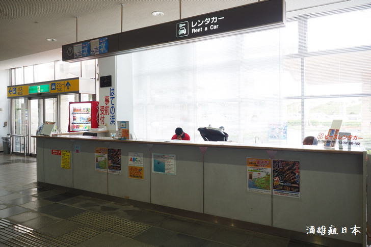 PC213577