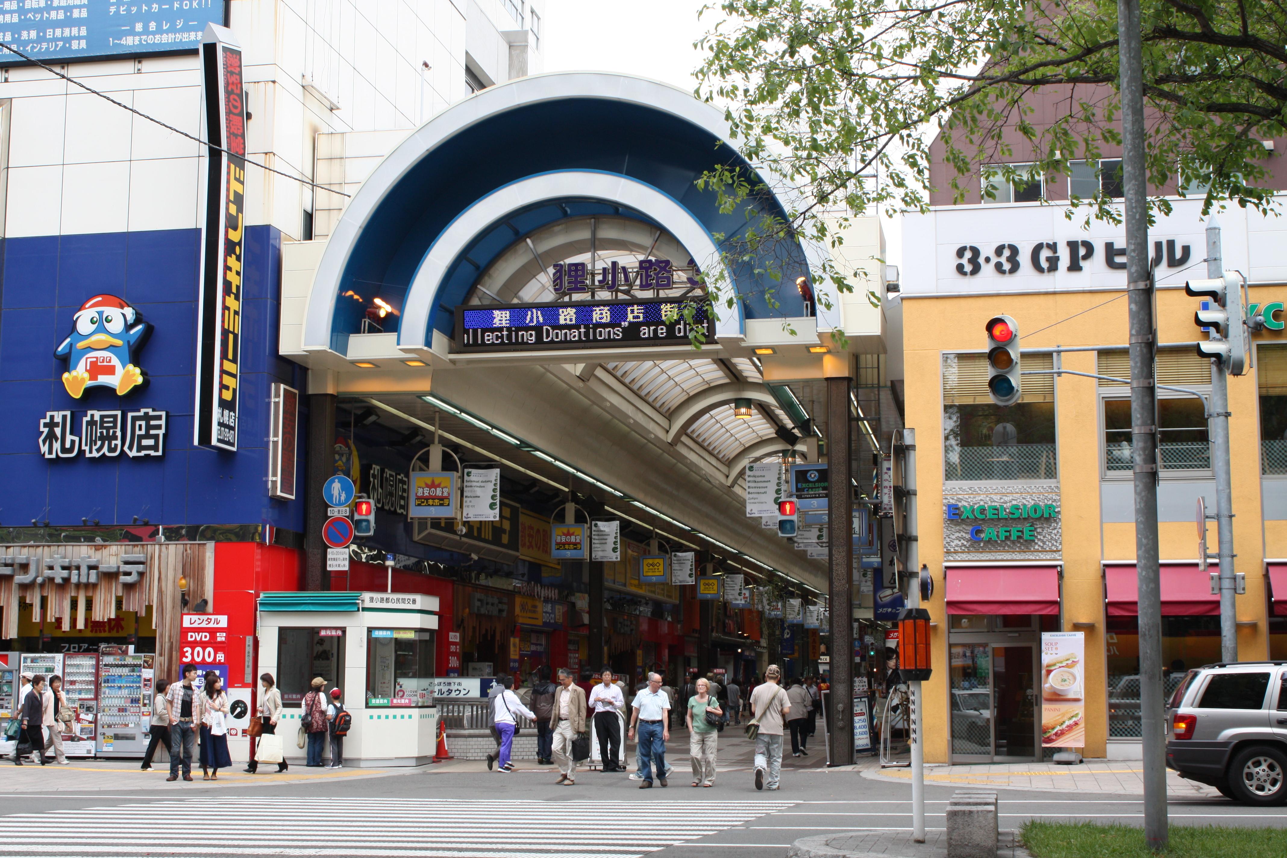 http://upload.wikimedia.org/wikipedia/commons/3/3f/Tanukikoji_01.jpg